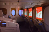 Emirates business class interior — Stock Photo