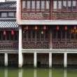 Stock Photo: Old architecture Chinbuildings