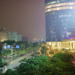 Stock Photo: Arenear Guangzhou International Finance Centre