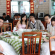 Wedding couples dining in ShenZhen — Stock Photo #39679373