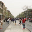 Qianmen Street — Stock Photo