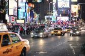 Området nära times square på natten — Stockfoto