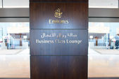 Emirates business class lounge entrance — Stock Photo