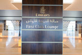 Emirates first class lounge — Stock Photo