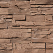 Stone wall from rough rectangles — Stock Photo #12927180
