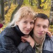 Foto Stock: Portrait of couple