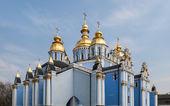 青大聖堂 — ストック写真