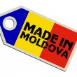 Vector label Moldova — Stock Vector