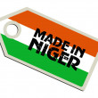 Label Made in Niger — Stock Vector