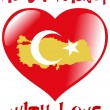 From Turkey with love — Stock Vector