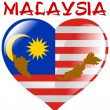 Royalty-Free Stock Vektorgrafik: From Malaysia with love