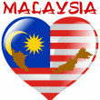 Royalty-Free Stock Immagine Vettoriale: From Malaysia with love