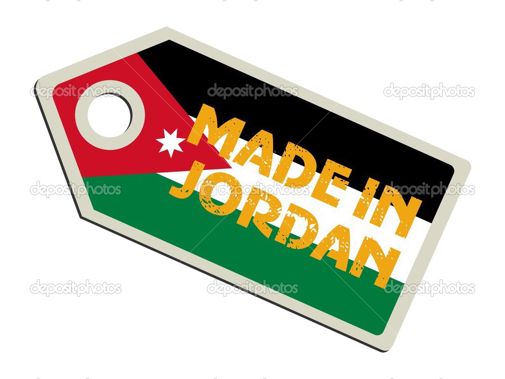 Illustration of label with flag of Jordan — Stock Vector #12081094