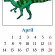 Stock Vector: Calendar, April 2014