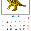 Stock Vector: Calendar, March 2014
