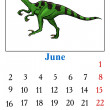 Calendar, June 2014 — Stock Vector