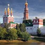 Monastery, orthodox, temple, church — Stock Photo