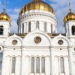 Christ the Savior Cathedral. Moscow. — Stock Photo