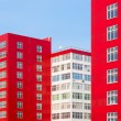 Fragment of the building against the sky — Stock Photo