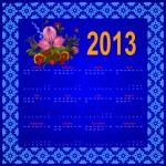 Kalendarz ze zdjęciem bukietu kwiatów. eps10 — Wektor stockowy  #16097969