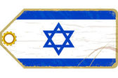 Vintage label with the flag of Israel — Stock Vector