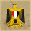 Egyptian coat of arms on an old sheet of paper — Stock Vector