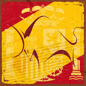 Colori spagnoli con l'emblema e la sagoma di un toro — Foto Stock