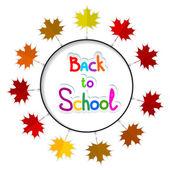 круглая рамка с осенними листьями. обратно в школу... вектор illustra — Cтоковый вектор