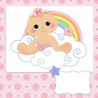Cute template for baby postcard — Stock Vector #12559575