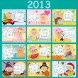 Baby's monthly calendar for 2013 - Stock Vector