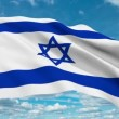 Royalty-Free Stock Vector Image: Israel flag waving against time-lapse clouds background