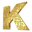 Royalty-Free Stock Photo: 3d rendering of the puzzle letter in gold metal on a white isola