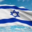 Israel flag waving against time-lapse clouds background — Stock Video #21814725