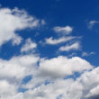 Blue sky with white clouds — Vídeo Stock