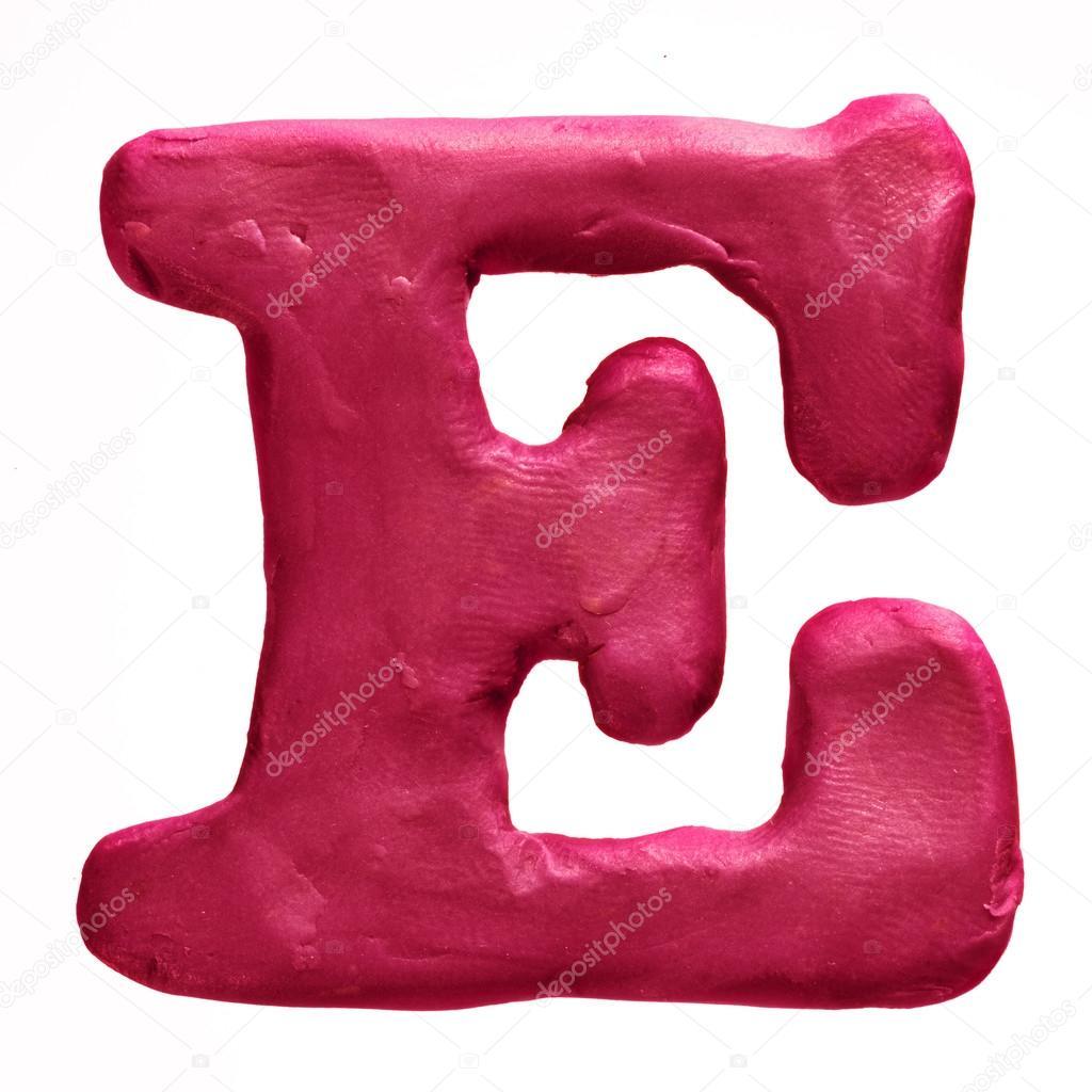 Plasticine rode letter e geïsoleerd op een witte achtergrond ...