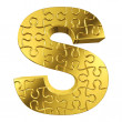 Puzzle letter S in gold metal on a white background - Stockfoto