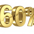 60 Discount digits in gold metal, sixty percent off golden sign — Stock Photo #34119695