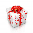 Gift boxes isolated on white background 3d illustration — ストック写真