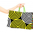 Shopping bags in woman's hand — Stock Photo #47114507