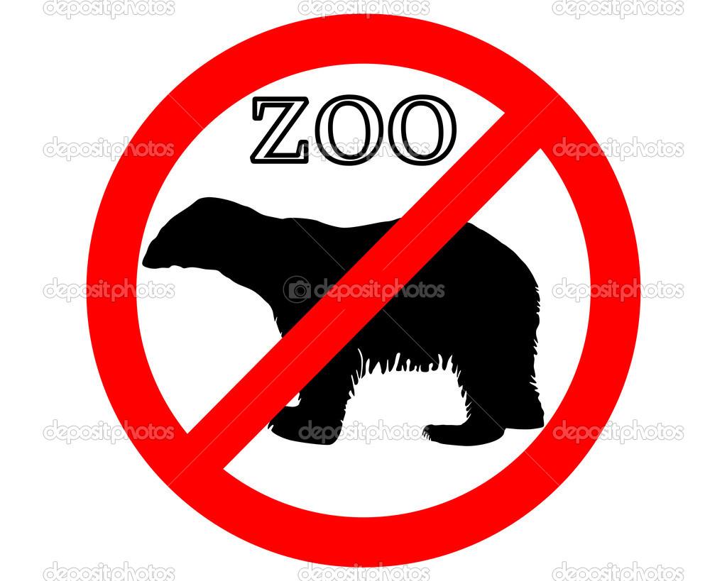 禁止动物园北极熊 — 图库矢量图像08