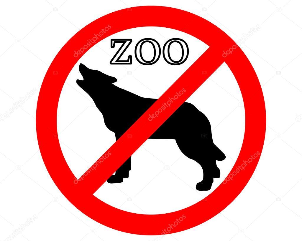 狼在动物园禁止