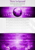 世界のベクトル技術の背景 — ストックベクタ