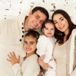 Portrait of a happy smiling family - Foto Stock