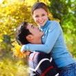 Стоковое фото: Happy young couple in love