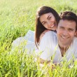 Young happy couple in love in spring day - Stock Photo