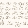 Vector de stock : Abc handwritten