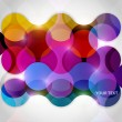 Stock Vector: Abstract vector background