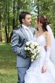 Genç Düğün çifti — Stok fotoğraf