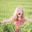 Happy girl outdoor — Stock Photo