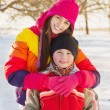 Happy children in winter park — Stock Photo #39883297